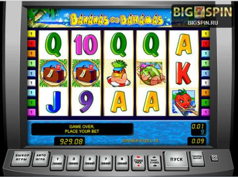 Игровые автоматы играть бесплатно и без регистрации Аппараты.ком