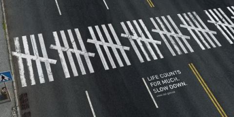 Цените жизнь! Сбавьте скорость!