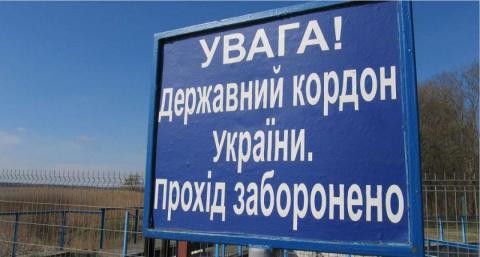 Большое предательство: Украи…