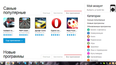 МТС и Opera Software временн…