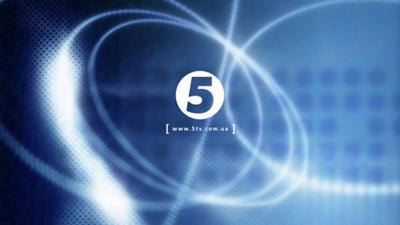 Украинский «Пятый канал» начинает вещание на русском