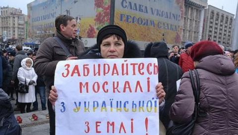 Русскоязычные издания Украины сокращены на 11,1%