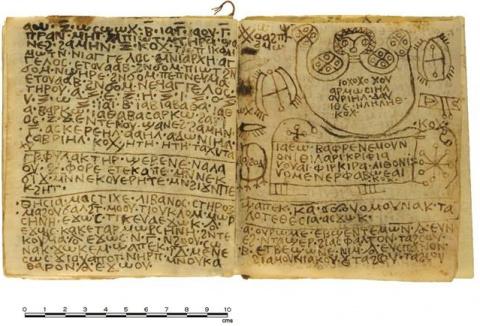 Расшифрован Древнеегипетский справочник заклинаний