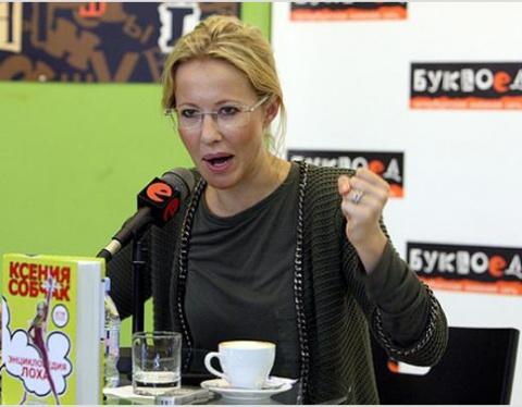 Ксения Собчак-призентация книги