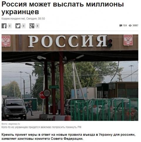 Россия: места хватит всем…