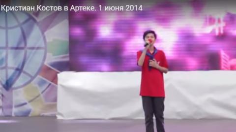 У Порошенко предупредили, что не исключается депортация болгарского участника «Евровидения»