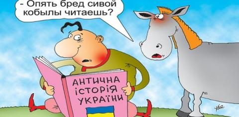 Российские историки считают …