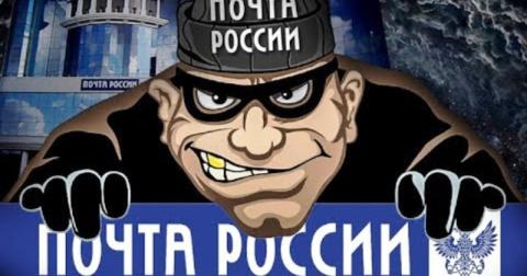 В Ростове рыбак обнаружил в …