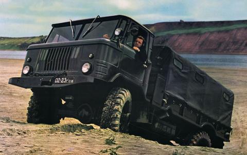 ГАЗ 66: копия, ставшая легендой