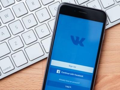 Во «ВКонтакте» появилась одн…