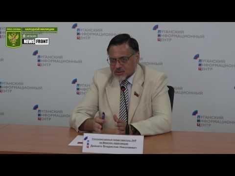 Процесс обмена пленными затягивается Украиной, — Дейнего