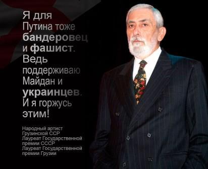 Сталина нет? Теперь судит сам народ.