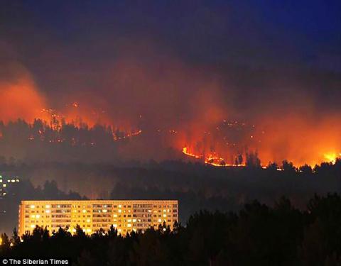 """""""Атомный город"""" в огне: лесн…"""