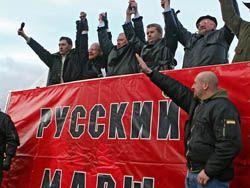 В России в этом году фашисты убили 19 человек и почти 100 ранили - Цензор.НЕТ 9754