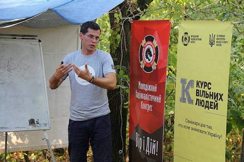 На Украине появятся «Курсы молодого бандеровца»