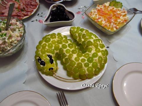 Мой новогодний салат Змейка