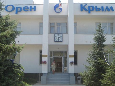 """Санаторий """"Орен-Крым"""".Евпатория."""