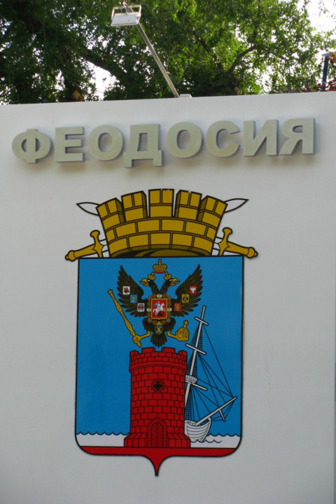 1. ...И снова Крым! Феодосия