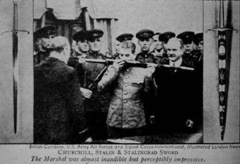 Меч Сталинграда.