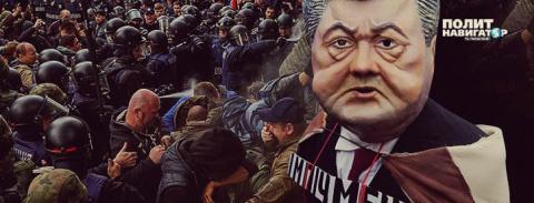 Протесты на улицах Киева нем…