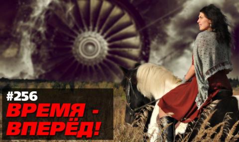 Немецкие турбины в Крыму. Ро…