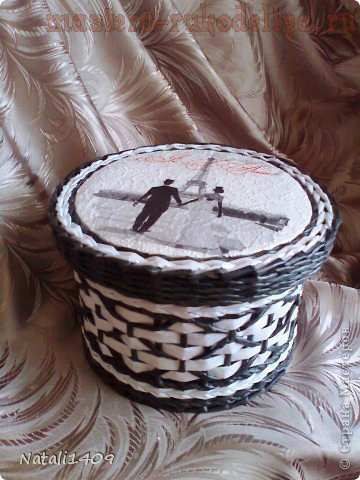 Ромбики (соты). МК по плетению из газет