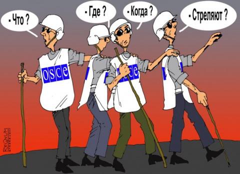 ДНР лишила ОБСЕ права приори…