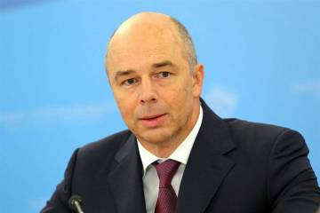 Министр Силуанов хочет алмаз…