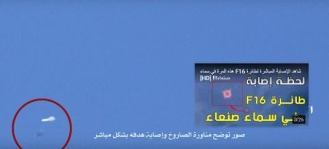 С-125 «Печора» рулит: Йемен …