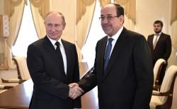 Вице-президент Ирака: сотруд…