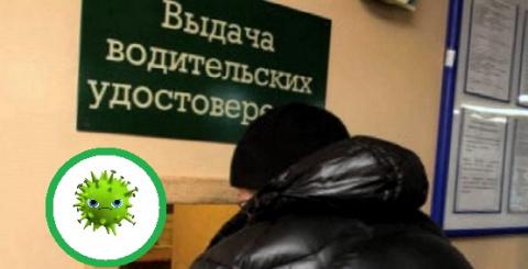 Вряде регионов России вирус…