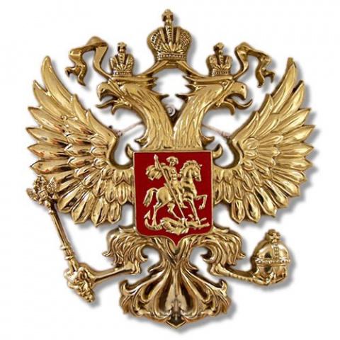 ЗАКОНЫ, ВСТУПАЮЩИЕ В СИЛУ - 1 января 2014 г.