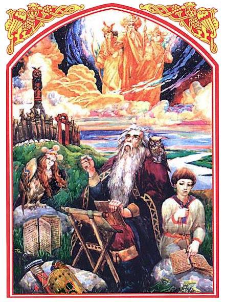 «Велесова книга»: вялотекуща…