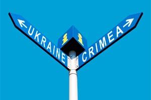 Украина выдаёт специальные р…