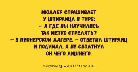 — Слышал, Вася умер недавно?…