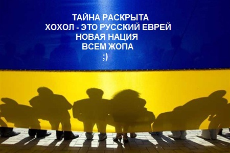 404: Алло Украина .......(юмор)