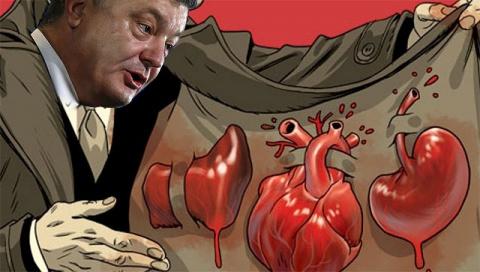 Бандеровцы попались на торговле анусами павших «героев АТО»