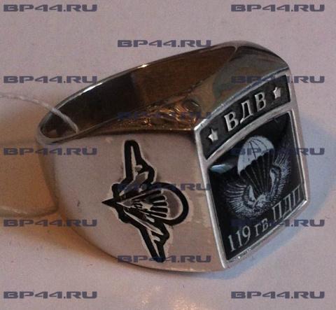 Серебрянный перстень с полковой символикой