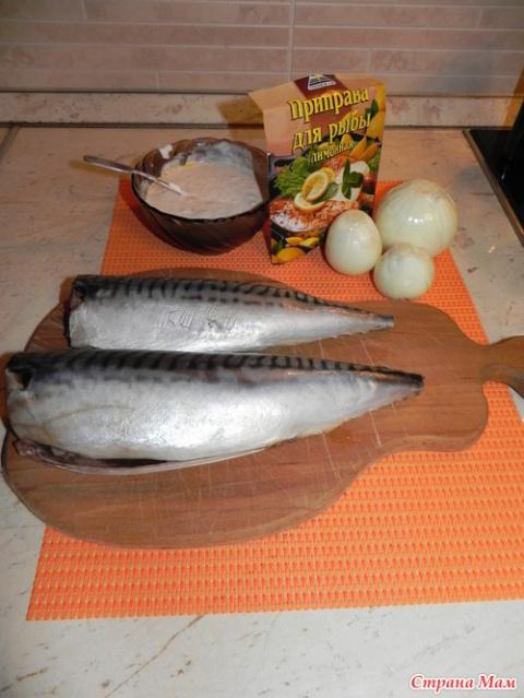 Найди свой подход к рыбе. Готовим скумбрию в духовке.