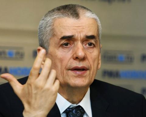 Онищенко: На Украине зреет о…