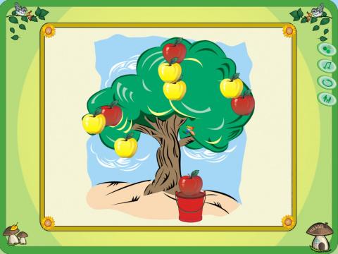 Игра. Собери яблочки
