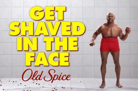 Идиотская реклама бритвы рвет интернет