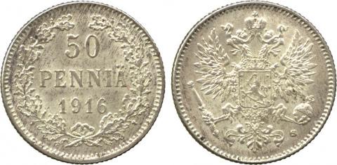 Монеты для Великого княжества Финляндского