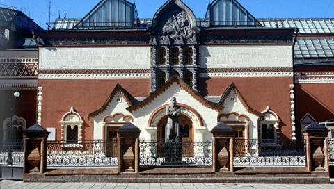 Здание Третьяковской галереи…