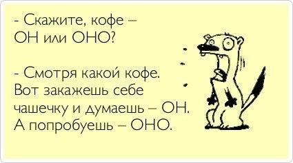 Говорим и пишем... :)