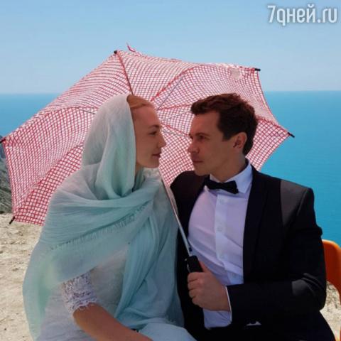 Оксана Акиньшина снова вышла замуж