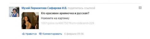 6 ИЮНЯ. День Рождения Пушкина. Оборотни Пятигорска.