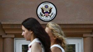 Американские дипломаты в России будут лишены «бонусов»