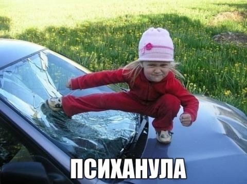 Веселые фото приколы и смешн…