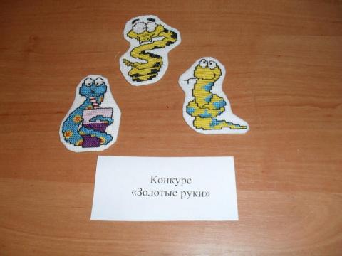 Магнитики на холодильник. Конкурс символ года 2013